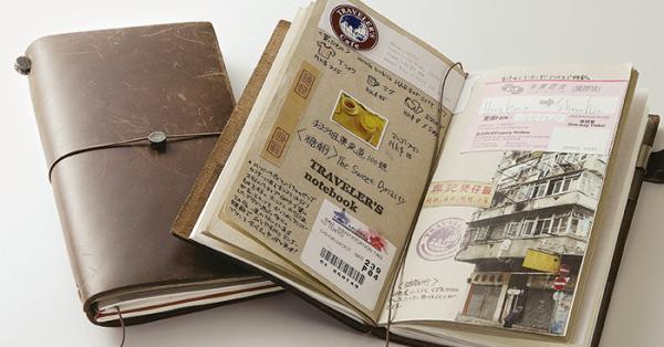 旅するように過ごす日々♪携えて歩けば自分を変えられるノート【デザインフィル トラベラーズノート】