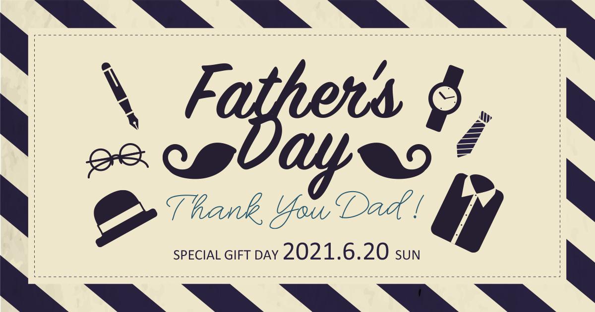 いつもお仕事がんばってくれてありがとう!!「Father days」開催中〜6月20日(日)迄